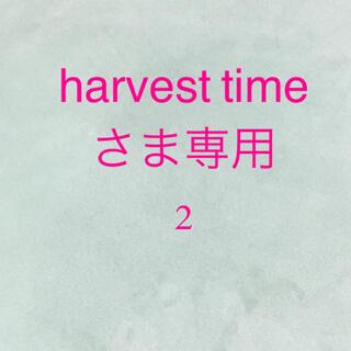 ムジルシリョウヒン(MUJI (無印良品))のharvest time様専用 2(シーツ/カバー)