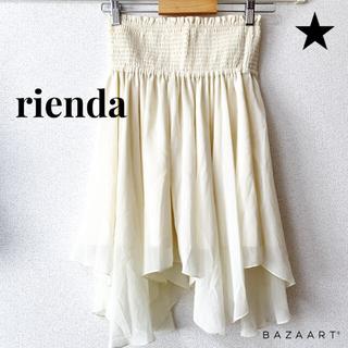 ★rienda リエンダ 2way シフォン ベアトップス スカート