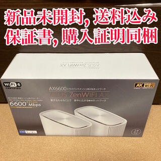 ASUS - 【新品未開封 セール中】ASUS ZenWiFi AX XT8 AX6600