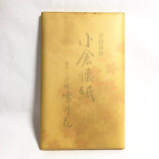 小倉懐紙 カラー模様 雪月花(その他)