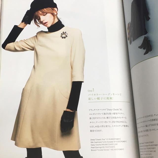 FOXEY(フォクシー)の美品 定価12万円 フォクシー FOXEY フォーマル ドレス  ワンピース レディースのワンピース(ひざ丈ワンピース)の商品写真