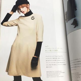 FOXEY - 美品 定価12万円 フォクシー FOXEY フォーマル ドレス  ワンピース