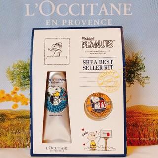 L'OCCITANE - 新品♡L'OCCITANE×スヌーピー ベストセラーキット