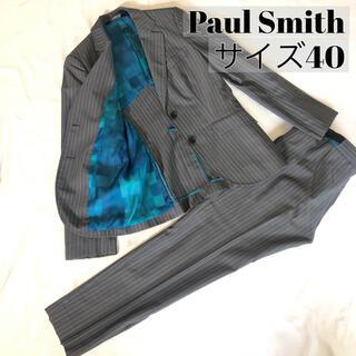 Paul Smith - ポールスミス Paul Smith パンツ セットアップ マルチストライプ 40