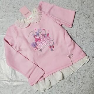 mezzo piano - メゾピアノ☆ハートアップリケトレーナー&襟付きTシャツセット