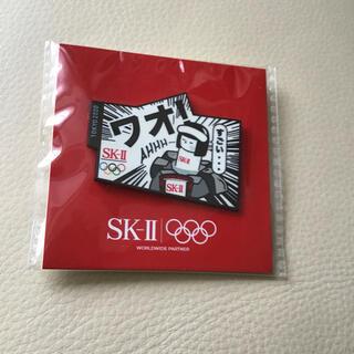エスケーツー(SK-II)のSK-Ⅱ ノベルティ オリンピック限定 バッチ(ノベルティグッズ)