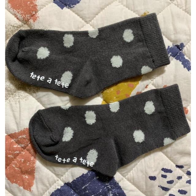 futafuta(フタフタ)の【4月限定SALE】テータテート * ロンパース&靴下 キッズ/ベビー/マタニティのベビー服(~85cm)(ロンパース)の商品写真