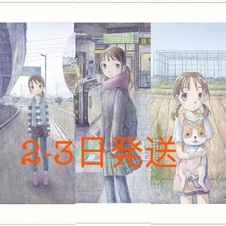 カイカイキキ くらやえみ シルクスクリーン3枚セットED50(版画)
