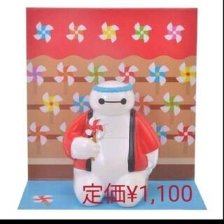 Disney - DISNEY STORE 完売 新品 定価¥1,100 ベイマックス マスコット