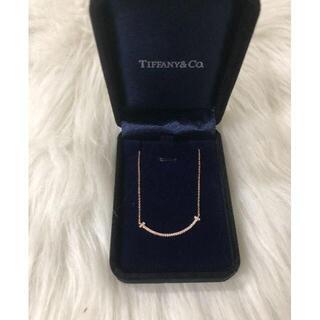Tiffany & Co. - 最終お値下げ ティファニー T スマイルペンダント