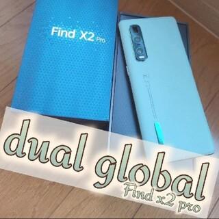 最上級 Find X2 Pro 12GB/512GB dualSIM グローバル