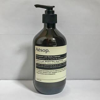 Aesop - Aesop イソップ ボディクレンザー 500ml