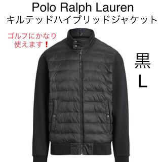 POLO RALPH LAUREN - 【新品未使用】ポロ ラルフローレン キルテッドハイブリッドジャケット 黒L
