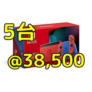 ニンテンドースイッチ(Nintendo Switch)のNintendo Switch マリオレッド×ブルー 5台セット (家庭用ゲーム機本体)