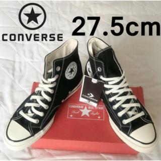 新品Converse コンバース チャックテイラー CT70 Hi 27.5cm(スニーカー)