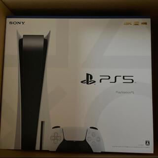 PlayStation5  SONY CFI-1000A01