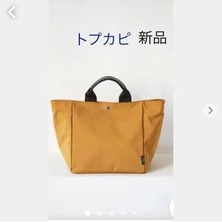 TOPKAPI - 新品 未使用 トプカピ プレンティトートバッグ
