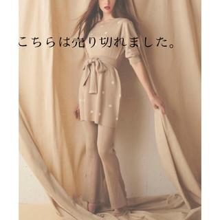 ROYAL PARTY - 新品 タグ付き♪定価9790円 ロイヤルパーティー 春夏物 上品な上下セット