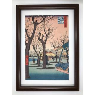 歌川広重 名所江戸百景 蒲田の梅園 A4 ポスター 額 名画 浮世絵 インテリア
