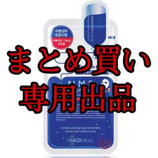 青27(パック/フェイスマスク)
