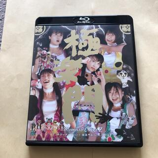 モモイロクローバーゼット(ももいろクローバーZ)のサマーダイブ2011極楽門からこんにちは BD Blu-ray(ミュージック)