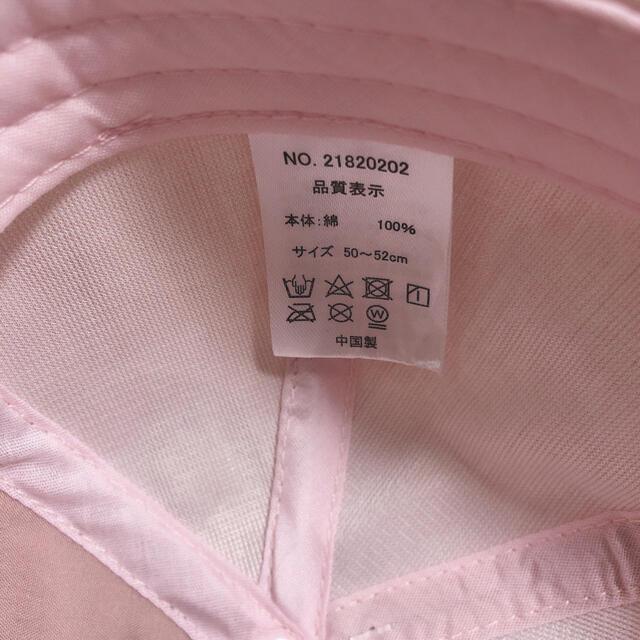 しまむら(シマムラ)の新品未使用 帽子 しまむら いちご morinorinkle バースデー キッズ/ベビー/マタニティのこども用ファッション小物(帽子)の商品写真