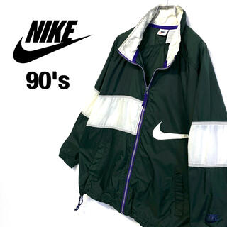 NIKE - 90's古着 NIKEナイロンジャケット レディースXL グリーン×ホワイト