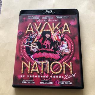 モモイロクローバーゼット(ももいろクローバーZ)のAYAKA-NATION 2016 in 横浜アリーナ LIVE Blu-ray(ミュージック)