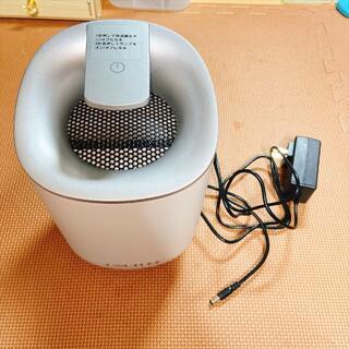 HAUTURE 小型 除湿機 容量 600ml ホワイト Q3