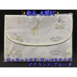 gelato pique - ジェラートピケ 母子手帳ケース ピケランド ジャバラタイプ ブルー B