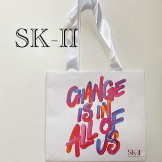 エスケーツー(SK-II)のSK-II ショップ(ショップ袋)