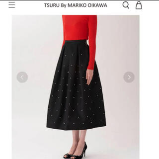 TSURU by Mariko Oikawa - 【新品・未使用】TSURU By MARIKO OIKAWA パールスカート
