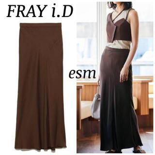 FRAY I.D - FRAY i.D☆フレイアイディー☆キュプラサテンナロースカート