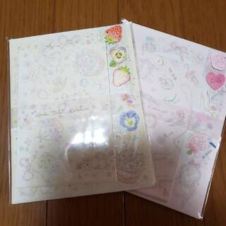 たけいみき レターセット2種類(カード/レター/ラッピング)