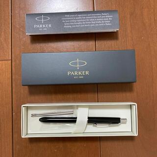 パーカー(Parker)のPARKERボーペン<未使用>(その他)