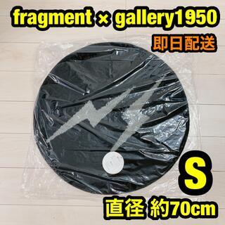 FRAGMENT - グレー S フラグメント ギャラリー1950 ラグマット 70cm 2