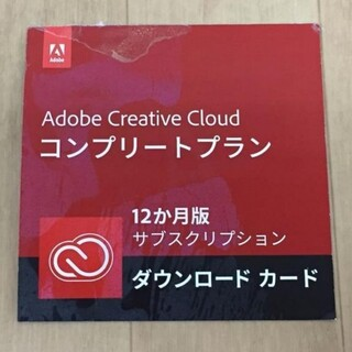Microsoft - Adobe Creative Cloud コンプリート 12カ月版