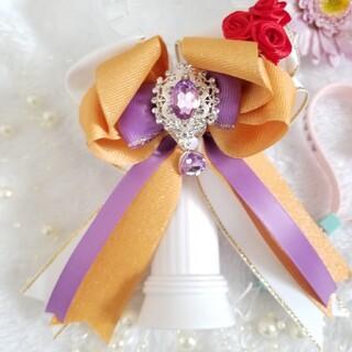 ペンライトリボン キンブレリボン セクガル 紫(アイドルグッズ)
