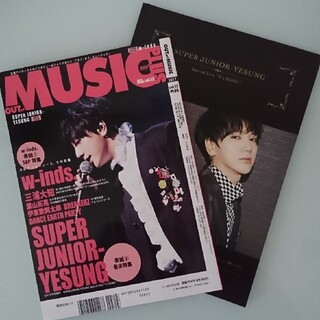 SUPER JUNIOR -  OUT of MUSIC PLUS vol.53(w-inds. イェソン )