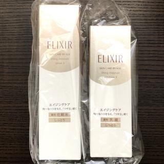 エリクシール(ELIXIR)のエリクシールシュペリエルリフトモイストローション&エマルジョンしっとり(化粧水/ローション)