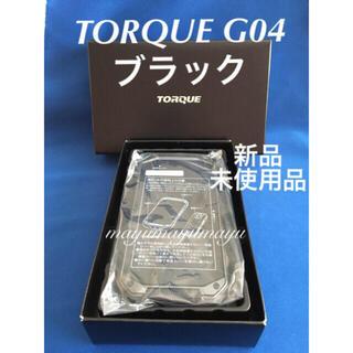 キョウセラ(京セラ)のTORQUE G04 ブラック SIMフリー 新品未使用 SIMロック解除済(スマートフォン本体)