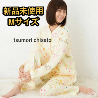 ツモリチサト(TSUMORI CHISATO)の新品タグ付き ツモリチサト  パジャマ  クリーム M(パジャマ)