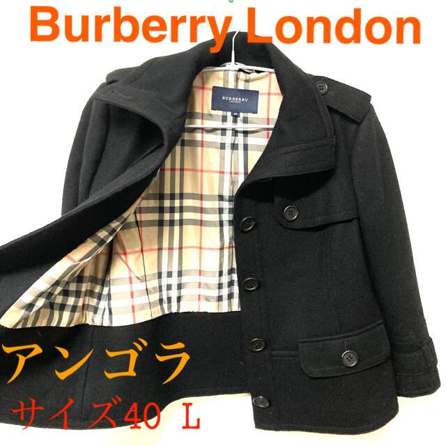 BURBERRY(バーバリー)のBurberryLondon バーバリーロンドン ノバチェック アンゴラ コート レディースのジャケット/アウター(トレンチコート)の商品写真