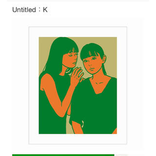 KYNE シルクスクリーン Untitled:K 版画(版画)