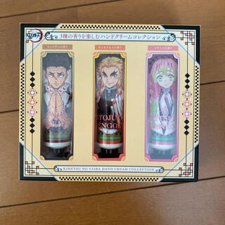 BANDAI - 新品 鬼滅の刃 ハンドクリーム コレクション C