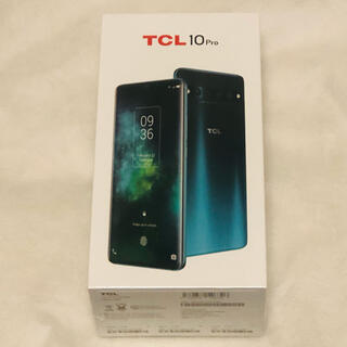 ANDROID - 新品未開封 TCL - 10 Pro  SIMフリー Ember Gray