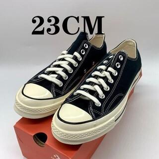 CONVERSE - 23cm コンバース チャックテイラー CT70 OX ブラック