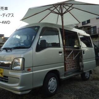 スバル - 移動販売車 総額58万円 キッチンカー サンバー、オートマ、4WD、カーナビ