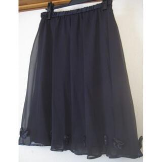 ギャラリービスコンティ(GALLERY VISCONTI)の未使用タグ付ギャラリービスコンティの裾の花飾りが可愛いスカート☆サイズ3(ひざ丈スカート)