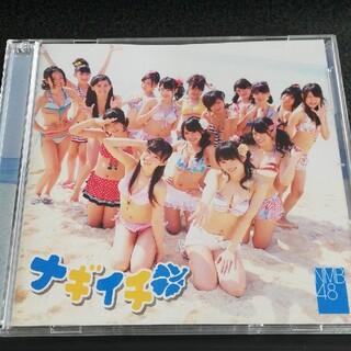 エヌエムビーフォーティーエイト(NMB48)のNMB48 ナギイチ シングル(ポップス/ロック(邦楽))